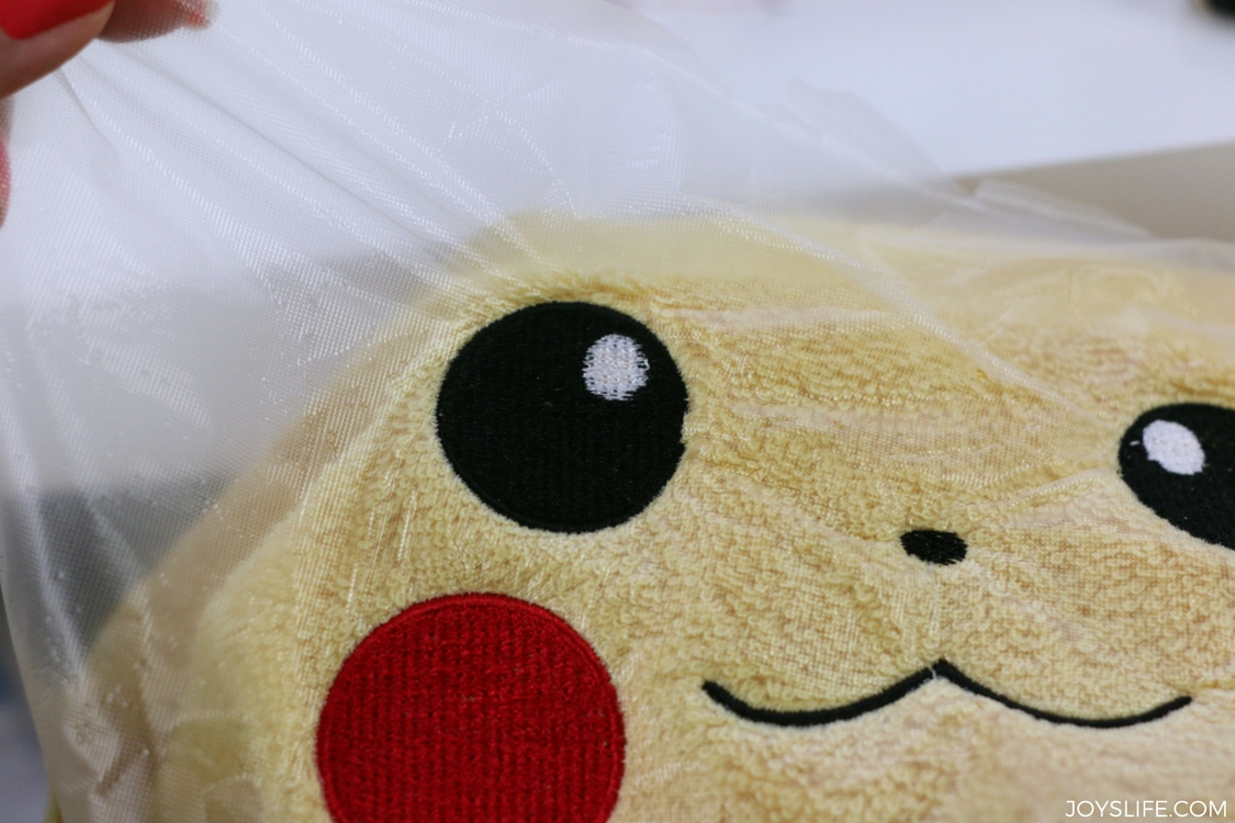 water stabilizer pikachu